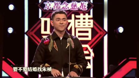 吐槽大会:朱桢爆料好友薛之谦醉酒糗事,原来谦谦是这样的男神啊!