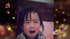 家庭幽默录像:妈妈要求女儿跟爸爸一起睡,可