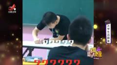 家庭幽默录像:物理老师之大型实验崩溃现场,