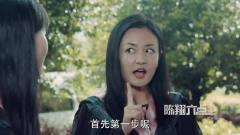 陈翔六点半:漂亮女神拍出了最奇葩毕业照。