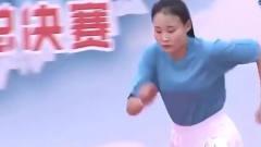"""勇者大冲关:美女穿短裙压哨起跑,速度""""惊人"""