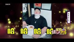 家庭幽默录像:小姐姐宿舍跳舞,搞笑古怪,舍