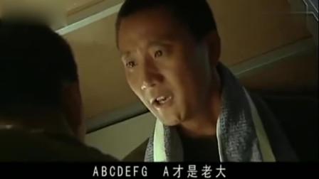 士兵突击老A教官齐桓也是搞笑担当, 来看他如何边凶边幽默