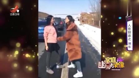 家庭幽默录像:高速上俩美女来了一段最洋气的尬舞,别有一番滋味!