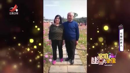 家庭幽默录像:大爷,老夫老妻这么多年,你还是无法抗拒阿姨的魅力