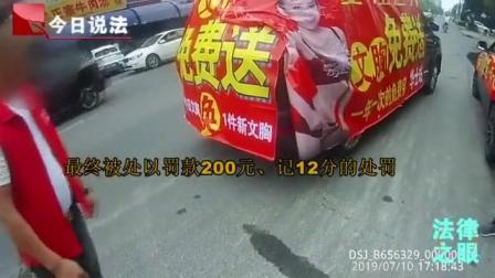 江阴一*店搞活动 美女广告包满车 驾驶员被扣
