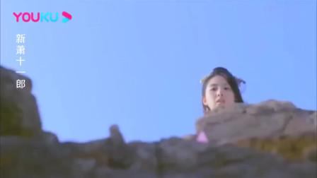古装:美女和小伙掉下悬崖,醒来发现被埋,画