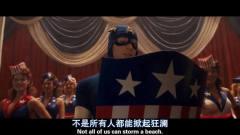 二战时期美国队长恶搞希特勒, 台下小观众喝彩