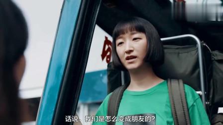 创意广告:泰国魔性广告,你是如何把天聊死的