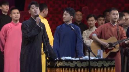 德云社:张云雷唱成名曲《探清水河》,其他演