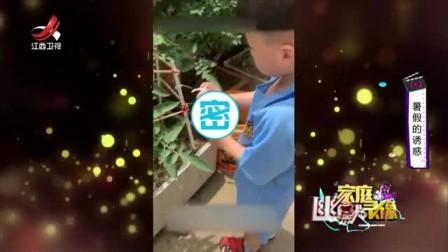 家庭幽默录像:初级熊孩子和高级熊孩子,调皮指数满天星