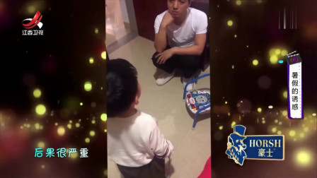 家庭幽默录像:弟弟为了挣几块零花钱给姐姐捏臭脚,看吧弟弟臭的