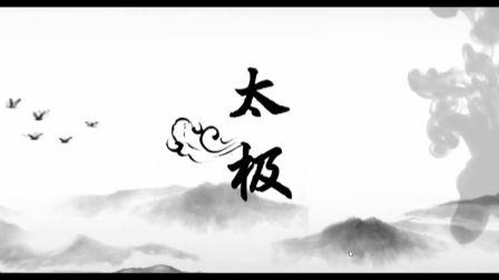 太极拳(八法五步)国家体育总局武术运动推广教学视频(完整版)