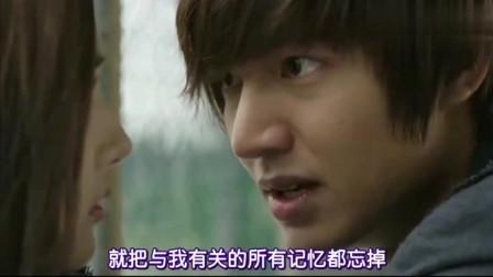 韩剧城市猎人 李敏镐2次壁咚金娜娜 明明相爱 却是恶狠狠的样子