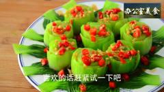 美食制作,上海青这样做太香了,招待客人也非