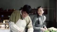 情满四合院:美女夸赞傻柱,称看他做饭是一种