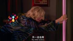 家长指导:这群辣妈跳钢管舞,真是太美了,男