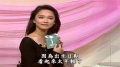 美女拍摄广告的动作,张菲看得如痴如醉,甚至