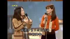 费玉清访问拿过三届金曲奖的南方二重唱在节目