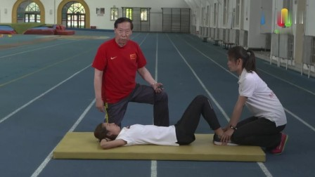121体育:中考体育仰卧起坐的练习方法