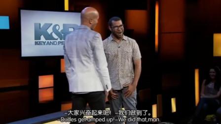 《黑人兄弟》爆笑片段:恶搞双方粉丝互掐的现