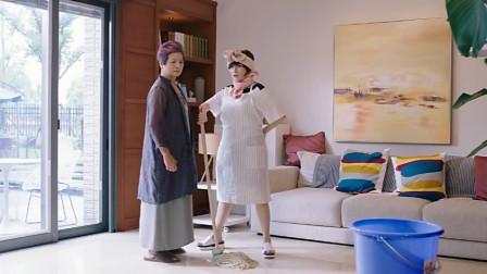 婆婆闲着在家没事干,在家恶搞儿媳妇出气,这
