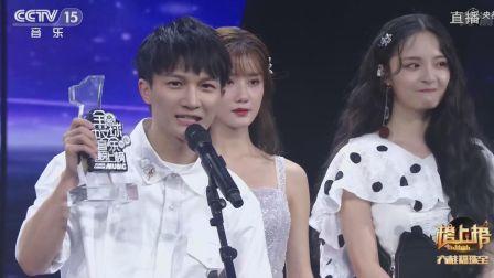 【周深】20190914 综艺《全球中文音乐榜上榜》丨