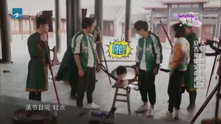 综艺:杨迪录个节目还要挨板子,节目组真狠,