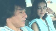 成龙惊险动作电影的轻松时刻~成龙和女朋友车上
