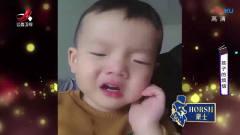 家庭幽默录像:小朋友,世界上有一种悲伤叫做