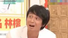 林志玲婚后上日本综艺?全程日语越来越像日本