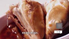 经常被人们摒弃的鱼头鱼尾,在台湾却是美食,