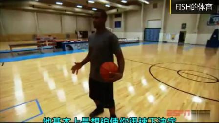 篮球教学:克里斯保罗教你一对一神招欧洲步