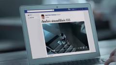 创意广告:做自己,泰国广告也有自己的个性