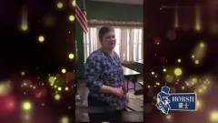 家庭幽默录像:盘点直呼老师名字老师们的反应