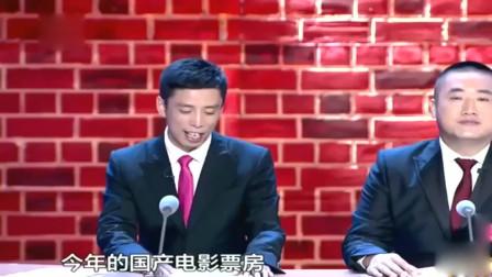 贾旭明张康化身娱乐播报员,讽刺娱乐圈不良风