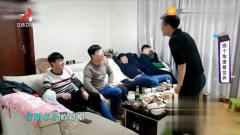 家庭幽默录像:外国男子告诉你凶点中国媳妇就