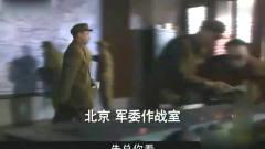 林彪的军事能力到底有多高,攻打海南只用了两