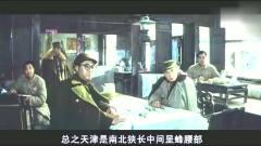 林彪的军事指挥能力有多高,十大元帅里林彪打