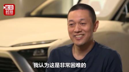 4年巨亏400亿 蔚来汽车暴跌28% 李斌曾这样谈亏损