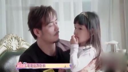 综艺:杨烁女儿奴无疑了!女儿就是亲亲抱抱,
