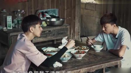 变形计:吃个饭还能干起来?打架方式两个地方各不相同还各自嘲笑对方!