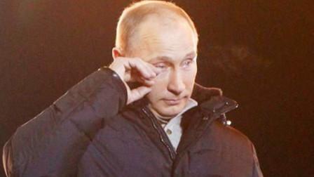 美国记者问普京:如果你下台俄罗斯会怎么样?