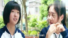 众人自爆童年糗事,陈小希的最逗,静静的最普
