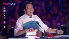 中国达人秀:厨师拿着烤鸭去跳钢管舞,杨幂傻