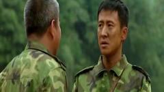 士兵突击:团长当面说七连长的糗事,两个人的