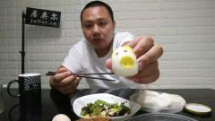 中国吃播vlog0926:卡通*黄包加安井红糖发糕及桂
