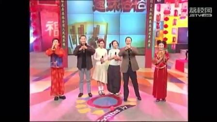 1999年还珠格格剧组做客江苏综艺《非常周末》片