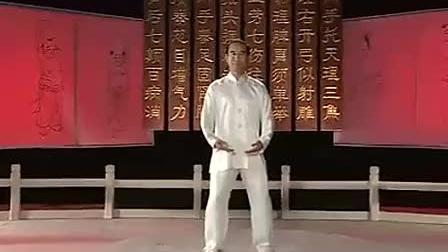 八段锦教学视频 国家体育总局版