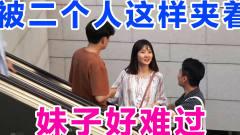 2位韩国小哥又来恶搞了,电梯上与妹子的位置尴